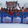 Sierra Nevada, su casa, celebra el gran triunfo de Carolina Ruiz