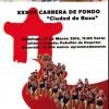 Baza celebra el domingo su media maratón, la prueba más longeva del Gran Premio de Fondo de Diputación