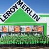 Leroy Merlin elegirá a sus 200 empleados de la bolsa de trabajo del Ayuntamiento de Armilla